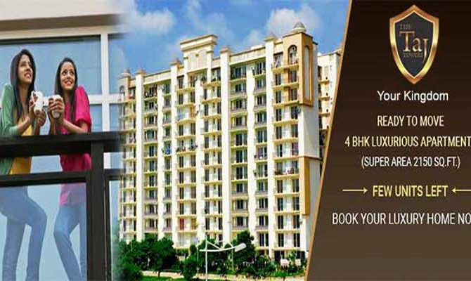 4 BHK Luxurious Apartments in Taj Towers, Pearl City, Sector 104, Mohali – Call – 9646000545, 9646000565