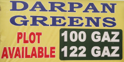 Plots of 100 sq yards & 122 Sq yards For Sale in Darpan Greens, Kharar – Call – 9646000545, 9646000565