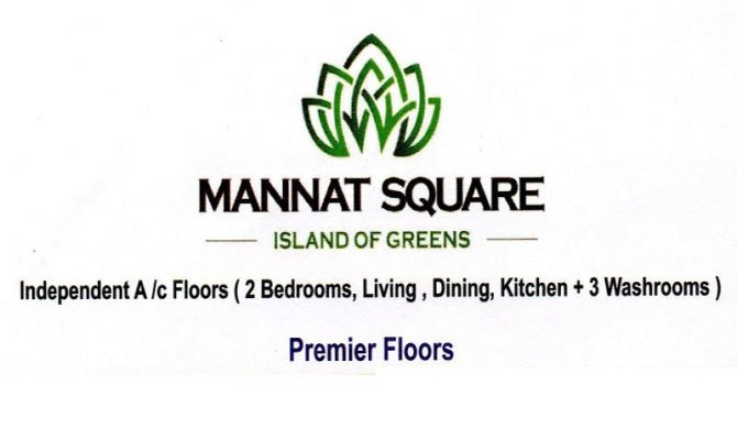 Mannat Square Zirakpur I 2 BHK Ready To Move Flats in Kishanpura Dhakoli Zirakpur – Call – 9290000454, 9290000458