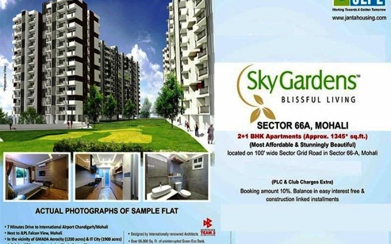 2 BHK + Study Room, JLPL Sky Gardens, Sector - 66 A, Mohali ...