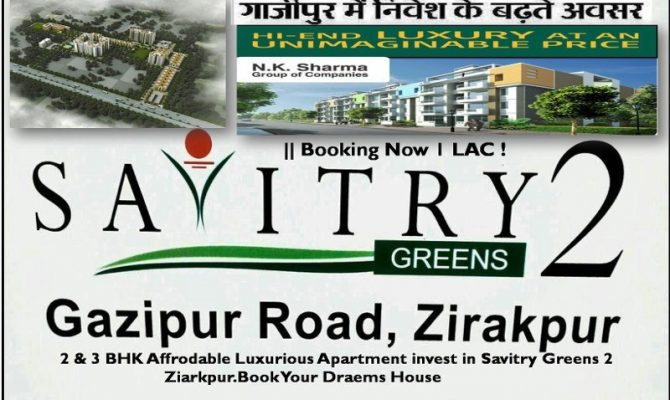 2 BHK Floors at 18.35 Lac in Savitry Greens 2, Gazipur Road, Zirakpur – Call – 9290000454, 9290000458