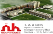 1 BHK, 2 BHK & 3 BHK Ready To Move Flats in Noor Homes, Sector - 115, Landran Road, Mohali - Call - 9290000454, 9290000458